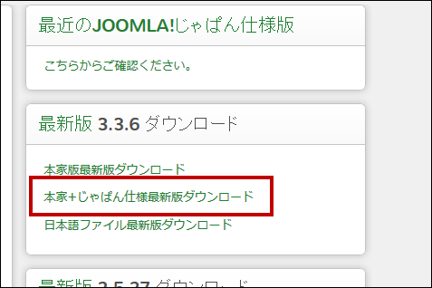 30downloadjoomla01