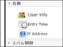 ext_jforms10
