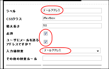 ext_jforms14