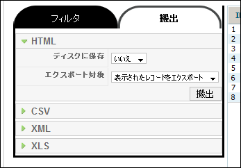 ext_jforms18
