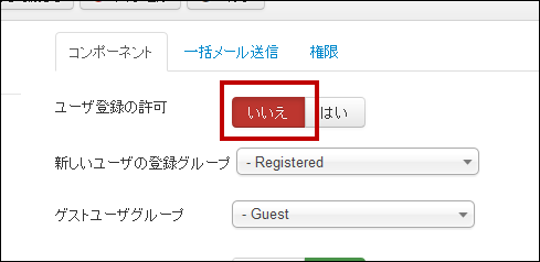 tips user register01