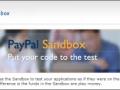 Paypal Sandbox の使い方についてまとめてみる
